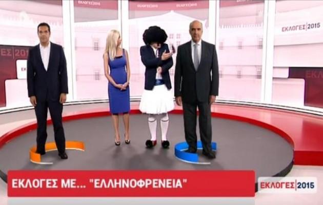 Ο τσολιάς της Ελληνοφρένειας τρόλαρε τις εκλογές στον αέρα (βίντεο)