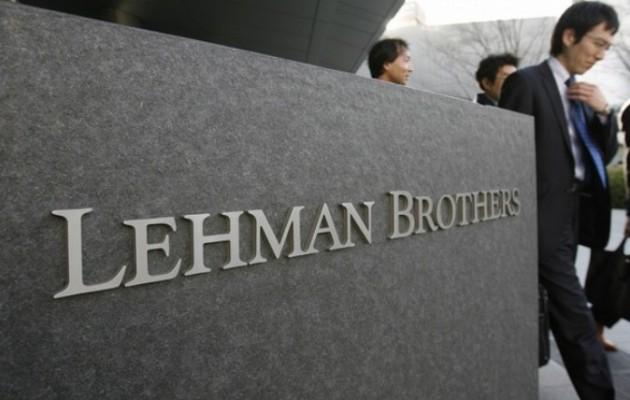 Ελληνίδα συνταξιούχος δικαιώθηκε και αποζημιώνεται από τη Lehman Brothers