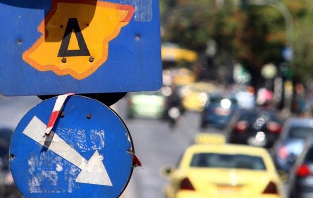 Από Δευτέρα 22 Ιουλίου χωρίς Δακτύλιο η Αθήνα