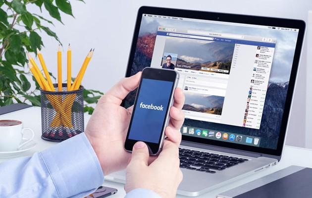 Το Facebook τα «έπαιξε» την Τετάρτη – Δεν λέει τι «έπαθε» αλλά… κλάταρε