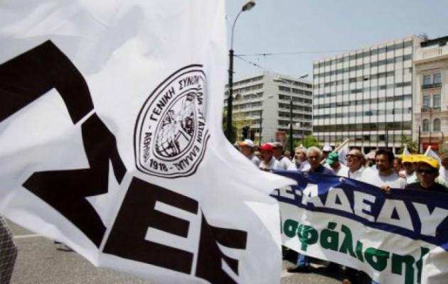 Αρχίζουν τις απεργίες για ασφαλιστικό – φορολογικό οι εργαζόμενοι