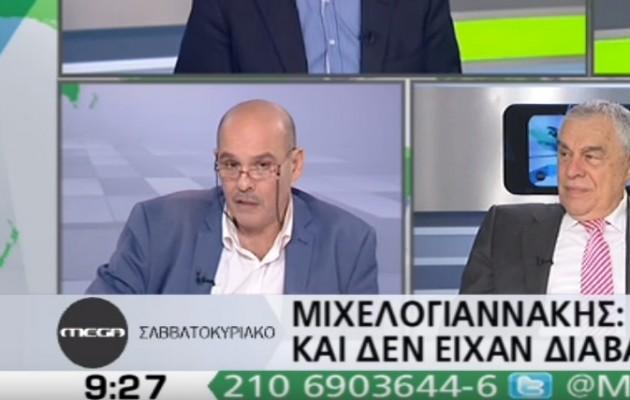 Μιχελογιαννάκης: Η ψήφος μου από εδώ και πέρα δεν είναι δεδομένη (βίντεο)