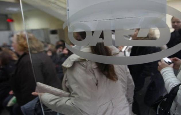 Συνδικαλιστής υπεξαίρεσε 8,4 εκατ. ευρώ από τα ταμεία του ΟΑΕΔ