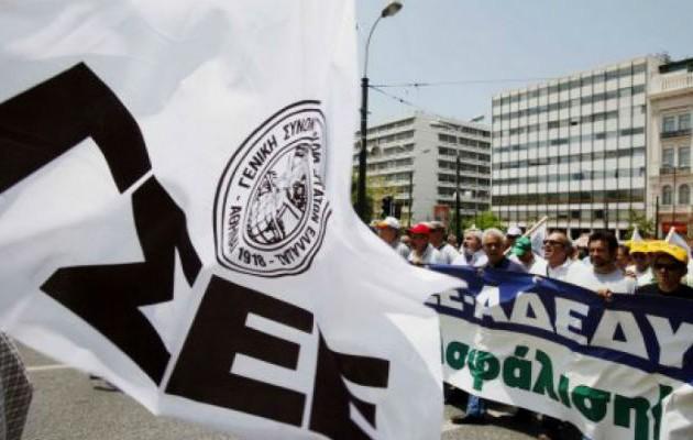 «Παγώνει» ολόκληρη η χώρα την Πέμπτη – Ποιοι μετέχουν στην απεργία