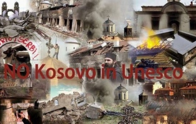 Το Κόσοβο θέλει να μπει στην UNESCO αφού πρώτα έκαψε τις Ορθόδοξες εκκλησίες