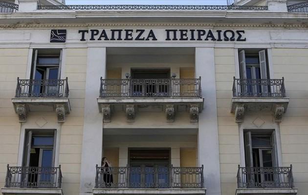 Η Τράπεζα Πειραιώς χορηγεί το πρώτο ηλεκτρονικό δάνειο στην Ελλάδα