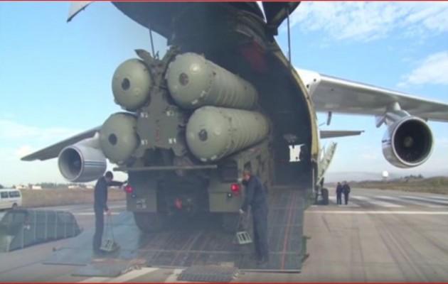 Η Τουρκία παρέλαβε τα πρώτα τμήματα των ρωσικών S-400