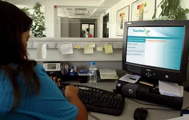 Online σύνδεση Αστυνομίας και Ληξιαρχείων με Taxis