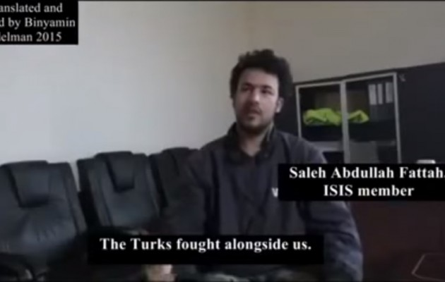 """Μέλη στο Ισλαμικό Κράτος: """"Τούρκοι αξιωματικοί πολεμάνε μαζί μας, μας δίνουν λεφτά"""" (βίντεο)"""