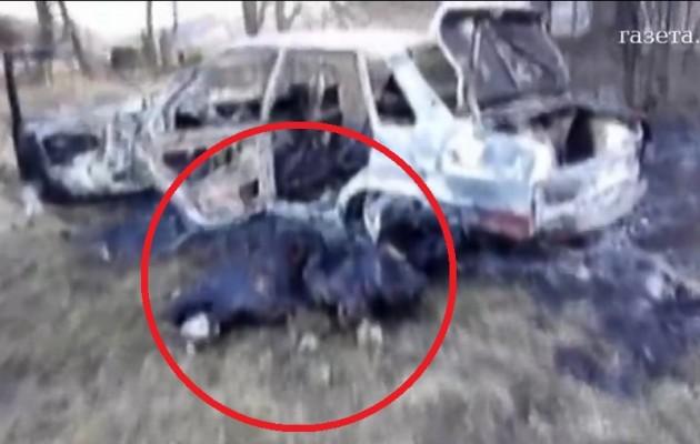 Οι Ρώσοι σκότωσαν τρεις τζιχαντιστές από το Ισλαμικό Κράτος στον Καύκασο (βίντεο)