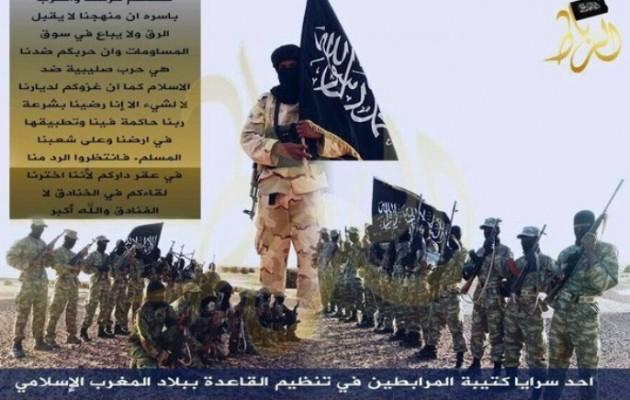 Η Αλ Κάιντα – Αλ Μουραμπιτούν απειλεί με τζιχαντιστικές επιθέσεις στη Γαλλία