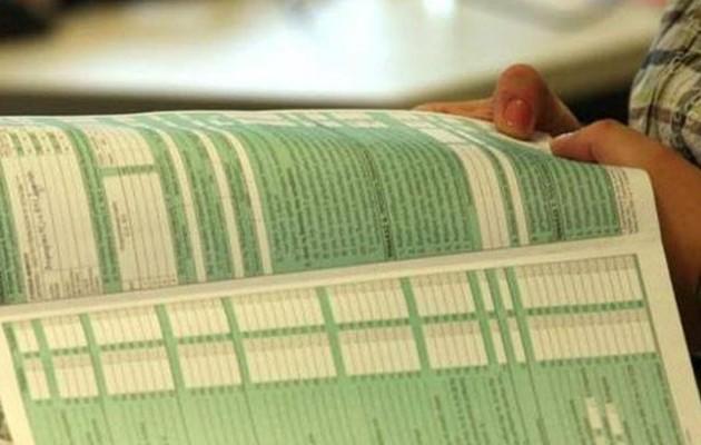 Φορολογικές δηλώσεις: Παρατείνεται η προθεσμία για την έκπτωση του 3%