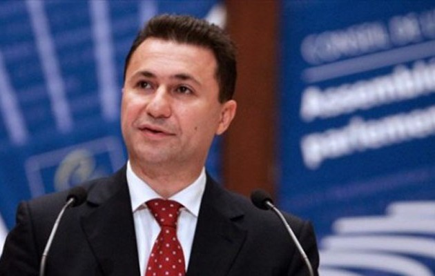 ΗΠΑ: Ο Γκρούεφσκι να εκτίσει την ποινή φυλάκισης στα Σκόπια