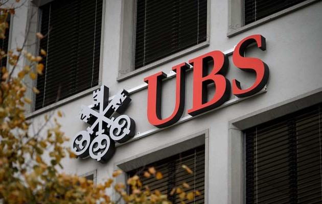 Στο «σκαμνί» η ελβετική τράπεζα UBS για φορολογική απάτη και ξέπλυμα χρήματος