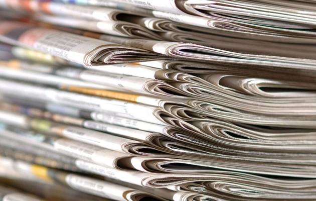 Ποια εφημερίδα έβαλε «λουκέτο» στο ημερήσιο φύλλο της