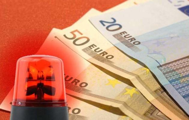 Στη Βουλή το «σχέδιο Ηρακλής» για τα κόκκινα δάνεια