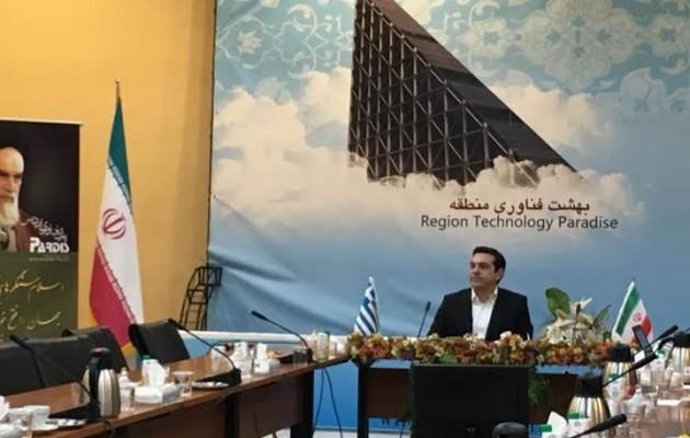 Τσίπρας: Η Ελλάδα ενεργειακή γέφυρα του Ιράν με την Ευρώπη