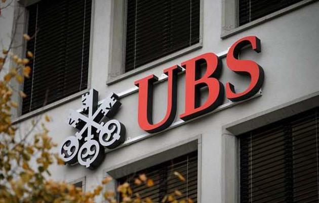 Γαλλικό δικαστήριο «έριξε» πρόστιμο 4,5 δισ. ευρώ στην ελβετική τράπεζα UBS