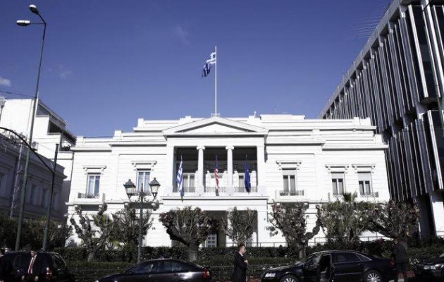 Το ΥΠ.ΕΞ. καταδικάζει την επίθεση του Ρουβίκωνα στην Πρεσβεία του Καναδά