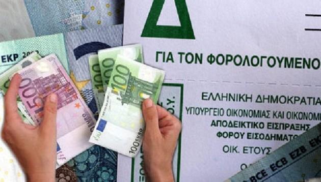 Νέα εγκύκλιος για τα ληξιπρόθεσμα χρέη