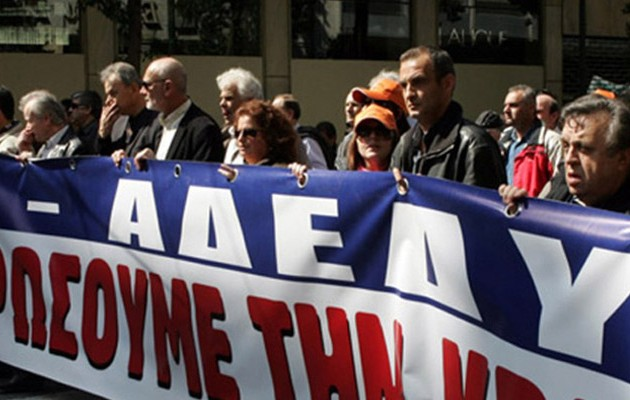 ΑΔΕΔΥ: Μην τολμήσει ο Μητσοτάκης να φέρει νομοσχέδιο για περιορισμό των διαδηλώσεων