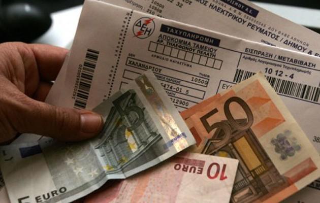 Τα ΕΛΤΑ καταβάλουν χρέη τους στη ΔΕΗ – Ελάφρυνση στους λογαριασμούς