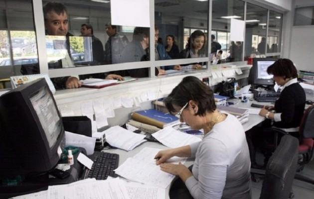 «Παγώνει» έως τις αρχές Απριλίου η αξιολόγηση των δημοσίων υπαλλήλων