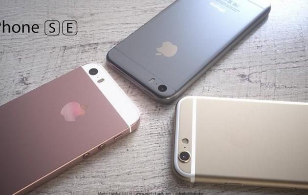 Αυτό είναι το νέο iPhone SE της Apple (φωτογραφίες)