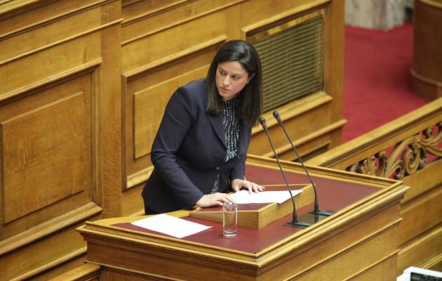 Τι ρωτά η ΝΔ στη Βουλή για τα Εσπερινά Λύκεια