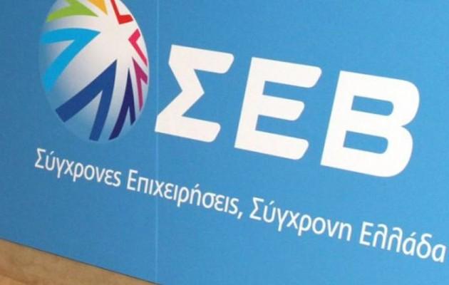 Παραδοχή ΣΕΒ: Η ανάκαμψη της ελληνικής οικονομίας θα συνεχισθεί το 2018