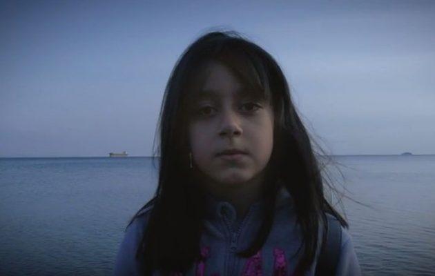 Γιατροί του Κόσμου: Τα παιδιά που ναυαγούν στη στεριά (βίντεο)