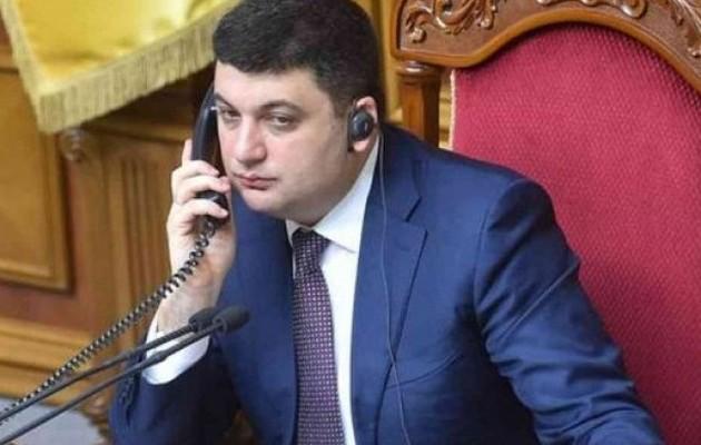 Παραιτήθηκε ο πρωθυπουργός της Ουκρανίας Βολοντίμιρ Γκρόισμαν
