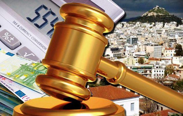 ΣΥΡΙΖΑ-ΠΣ: Ο Μητσοτάκης κοροϊδεύει τους πολίτες με την αναστολή πλειστηριασμών