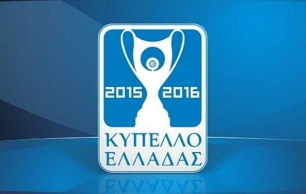 Μπάχαλο με τον τελικό του Κυπέλλου Ελλάδος – Πότε θα γίνει