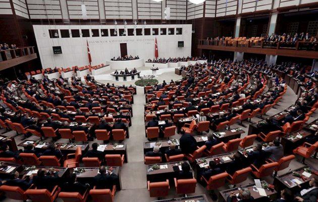 Η τουρκική Βουλή θα ψηφίσει νόμο που θα επιτρέπει τουρκική εισβολή στη Λιβύη