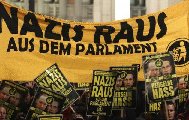 Αυστρία: Δραματική άνοδος των αδικημάτων που σχετίζονται με την ακροδεξιά το 2015