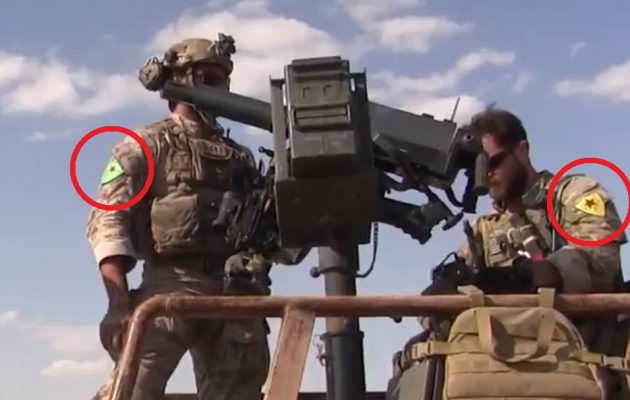 Αμερικανοί κομάντος φοράνε στολές Κούρδων ανταρτών στη Συρία (βίντεο)