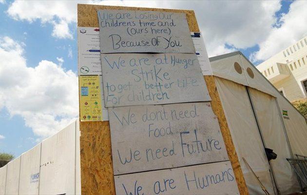 Απεργία πείνας ξεκίνησαν πρόσφυγες στη Χίο