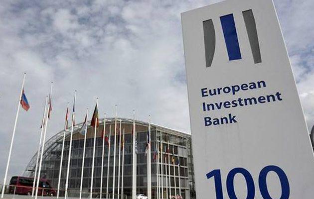 Επενδύσεις 1,5 δισ. ευρώ από την ΕΤΕπ για έργα στην Ελλάδα