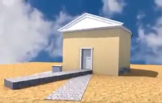 Η τρισδιάστατη απεικόνιση που «δίνει» ο τάφος του Αριστοτέλη (βίντεο)