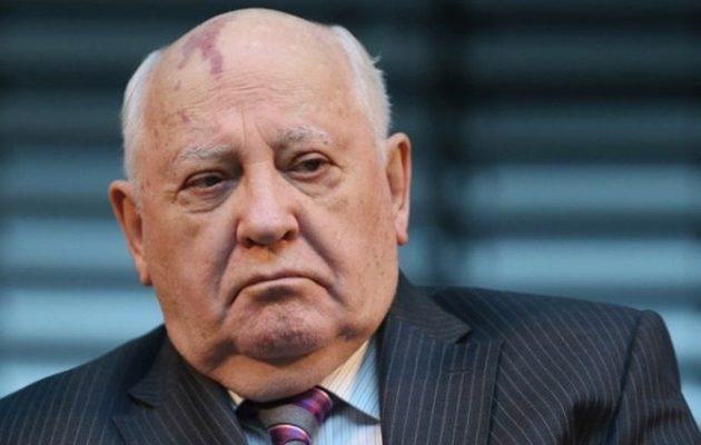 Καμπανάκι Γκορμπατσόφ: Αναγκαίο να αποφευχθεί ένας νέος Ψυχρός Πόλεμος