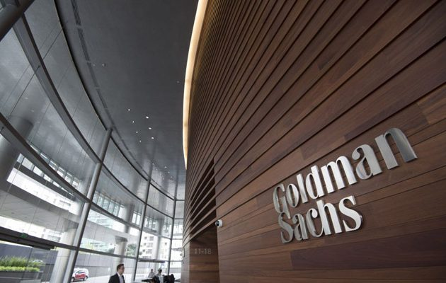 Ποιοι Έλληνες επιχειρηματίες εμπλέκονται σε σκάνδαλο της Goldman Sachs