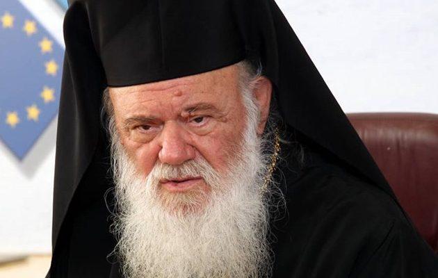 Γιατί το «σκοπιανό» είναι και εκκλησιαστικό – Τι συμβαίνει με τη σκοπιανή ψευδοΕκκλησία