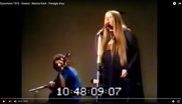 Όταν η Ελλάδα τραγούδησε για την εισβολή και η Εurovision απέκλεισε τα πολιτικά τραγούδια (βίντεο)