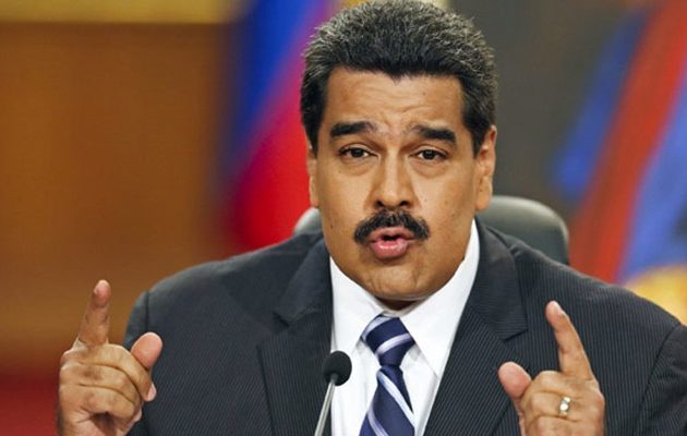 O Μαδούρο αποκάλεσε την αμερικανική κυβέρνηση «συμμορία εξτρεμιστών»