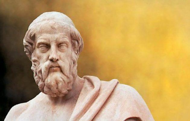 Τι προειδοποιεί ο Πλάτων για την οικονομική κρίση που βιώνουμε