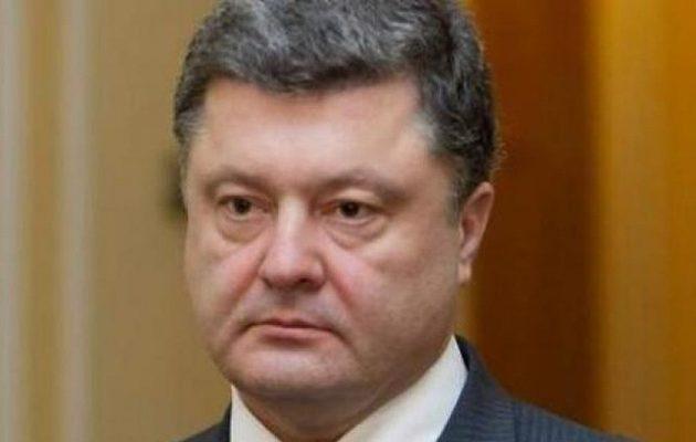 Ο Ποροσένκο θα είναι ξανά υποψήφιος για πρόεδρος της Ουκρανίας – Τι είπε για τη Ρωσία