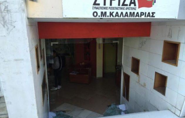Επίθεση στα γραφεία του ΣΥΡΙΖΑ στην Καλαμαριά