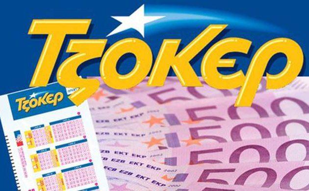 Το τζακ ποτ στο Τζόκερ μοιράζει 5,5 εκατομμύρια ευρώ