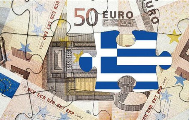 Guardian: Επιτέλους τελειώνει το μνημόνιο στην Ελλάδα – «Αυτή η μεγάλη αποτυχία»